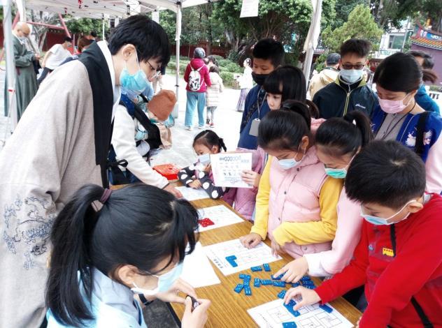 漢風文化節-縱橫數海