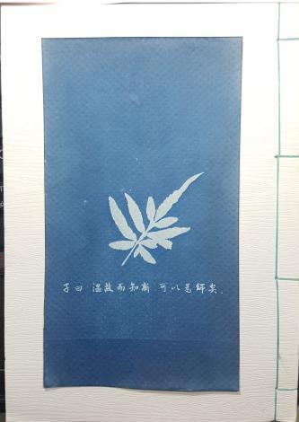 日光作畫針線縫書,專屬論語筆記本[開啟新連結]