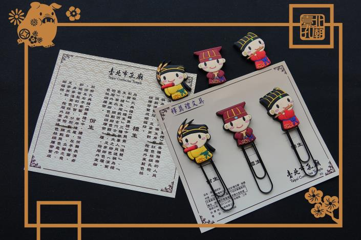 ▲孔廟新春賀禮-超可愛Q版造型迴紋[開啟新連結]