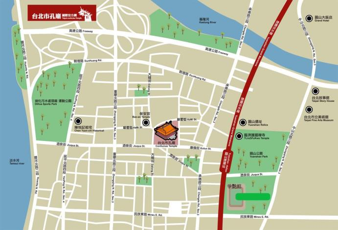 Taipei Confucious Temple map[開啟新連結]
