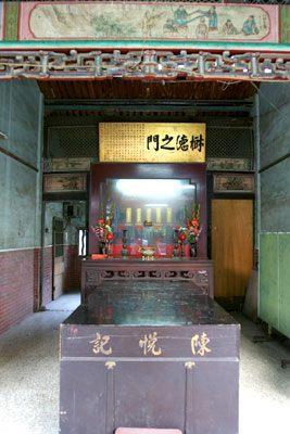 Chen Yue Gi Ancestral House , Ci Sheng Temple , Fazhu Temple[開啟新連結]