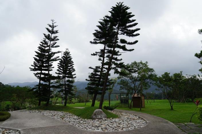 詠愛園樹葬區