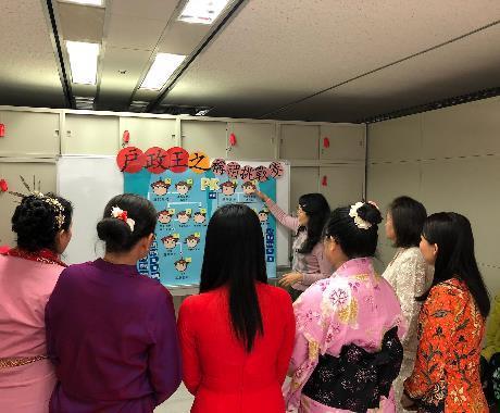 來自越南、泰國、日本等地的新住民姊妹參加稱謂挑戰活動[開啟新連結]