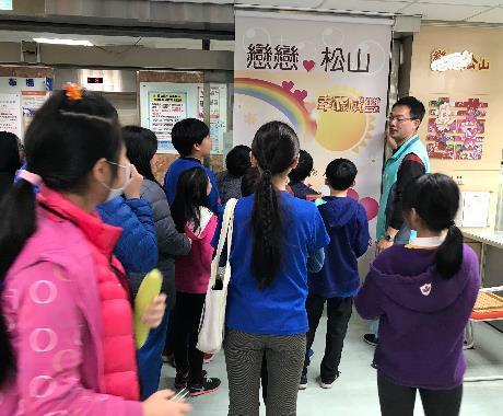 檔案展系列活動-松山國小高年級同學參觀本所.JPG[開啟新連結]