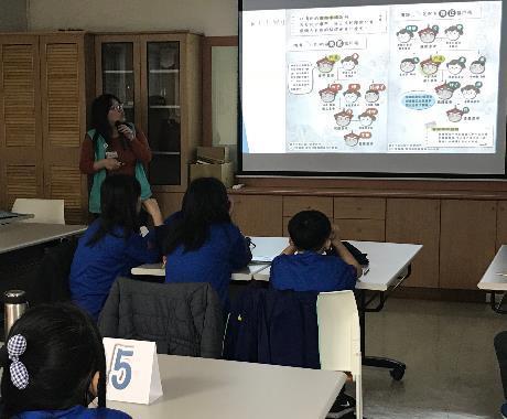 檔案展系列活動-松山國小高年級同學至本所上課,認識稱謂.JPG[開啟新連結]