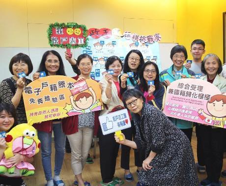 志工研習-新移民會館參訪