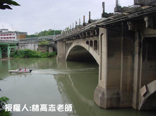圓山古橋(林高志老師)