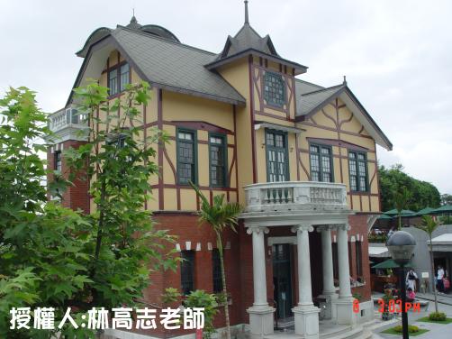 臺北故事館(林高志老師)