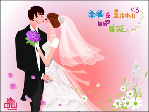幸福在臺北中山蔓延-1