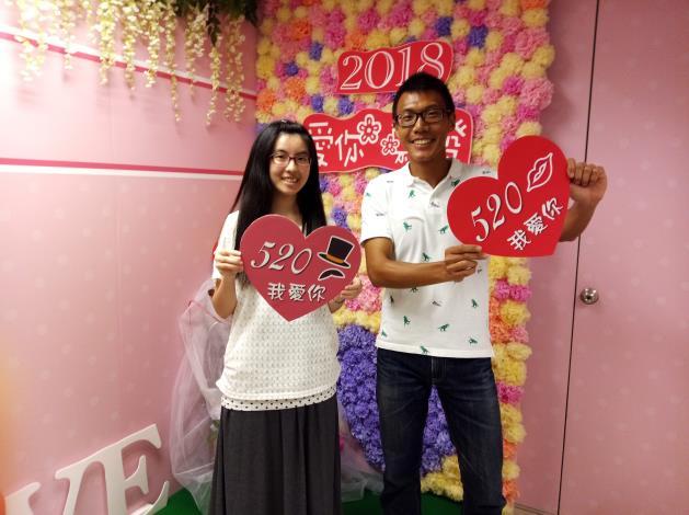 520新人於本所結婚專區開心合影[開啟新連結]