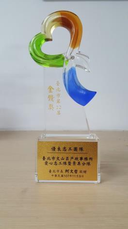 榮獲107年第22屆金鑽獎_5
