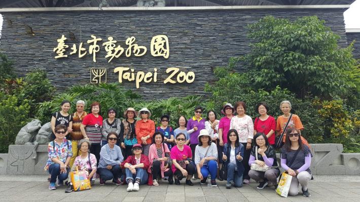 107年動物園參訪_1
