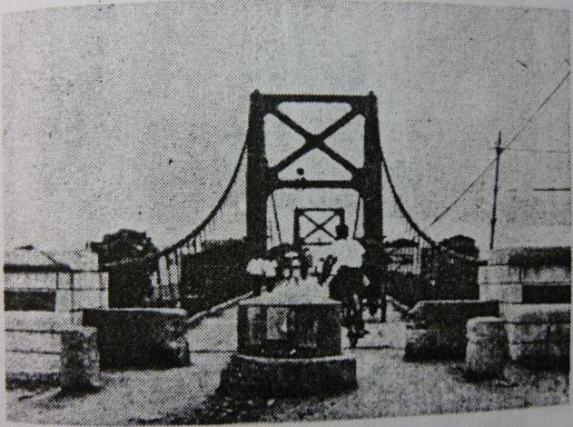 社子吊橋(翻攝自士林鎮誌)