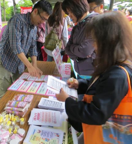 民眾參與有獎徵答活動-閱讀宣導單[開啟新連結]