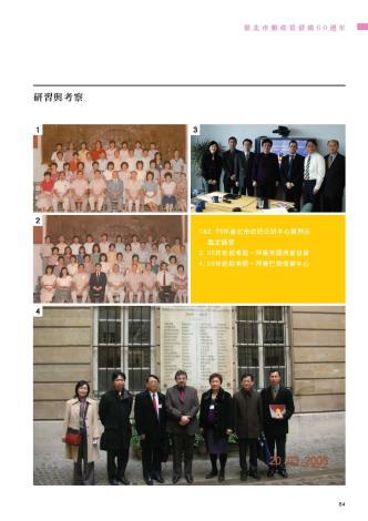 60週年紀念專刊_頁面_089