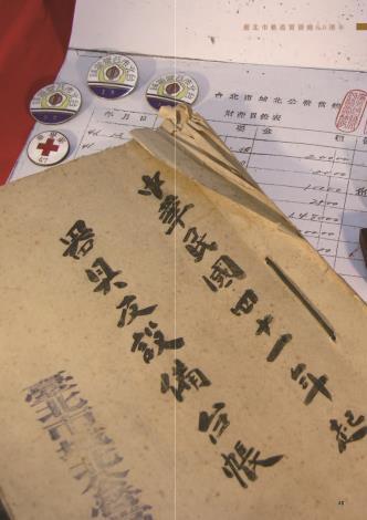 60週年紀念專刊_頁面_045