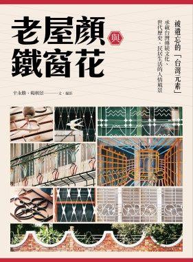 110-11 封面