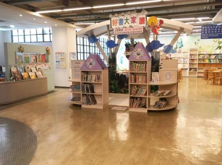 兒童閱覽室-好書大家讀區
