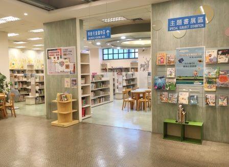 兒童閱覽室-主要書展區