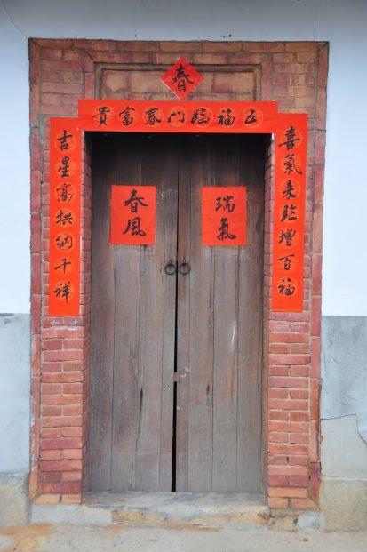 過年民家張貼好吉慶春聯(謝宗榮攝)