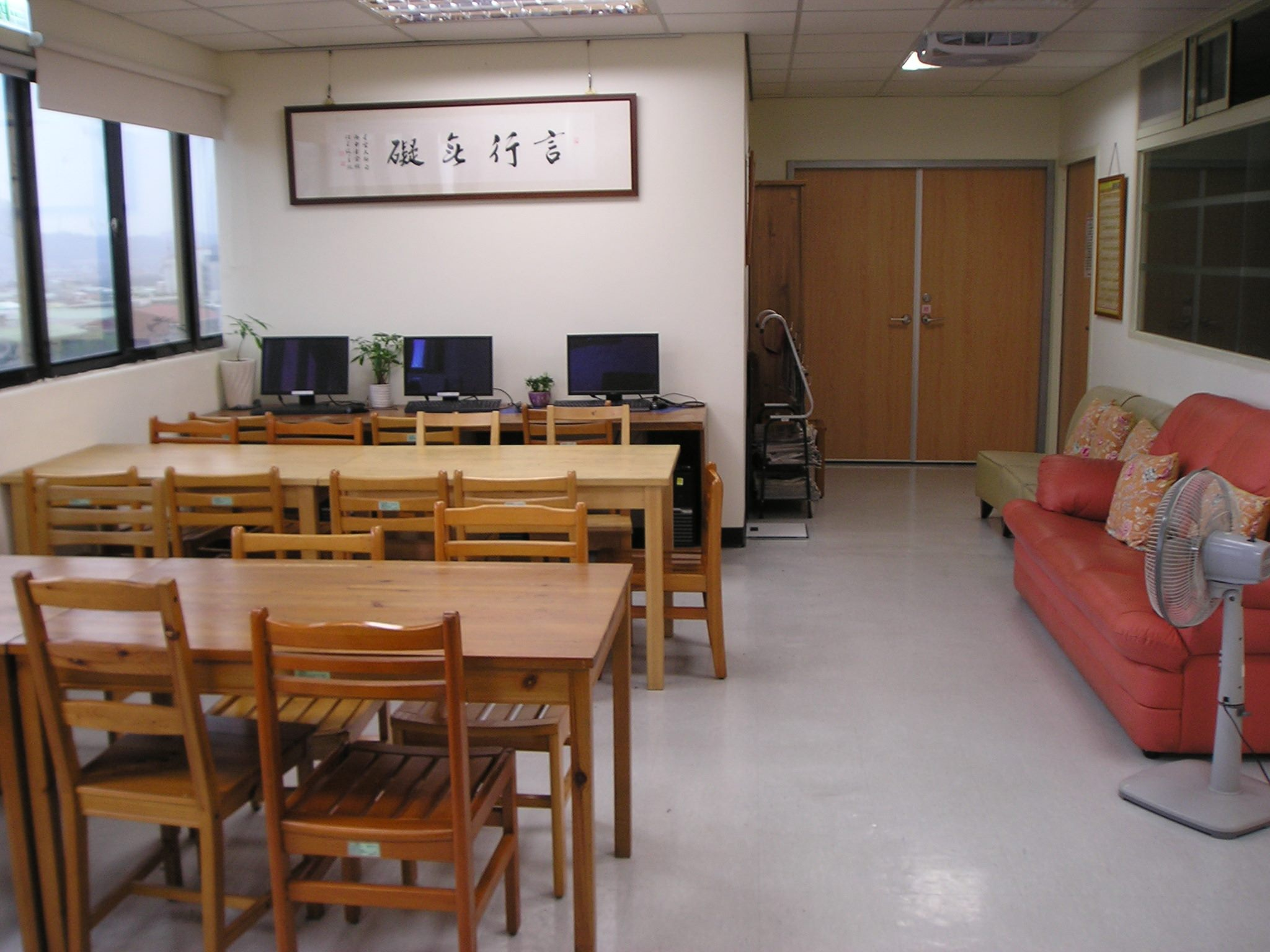 臺北市松山區樂齡學習資源中心