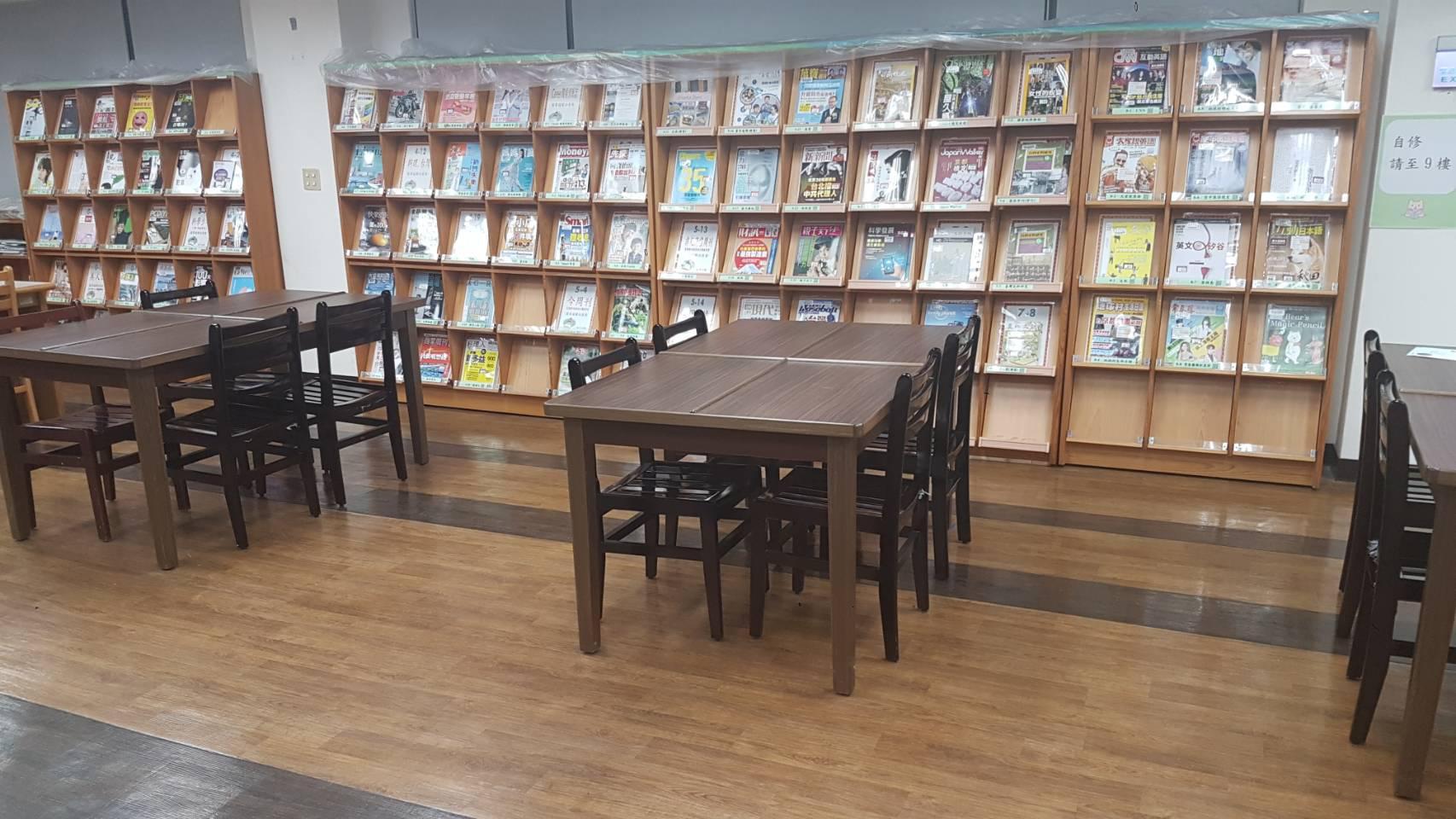 延平分館期刊閱覽區照片