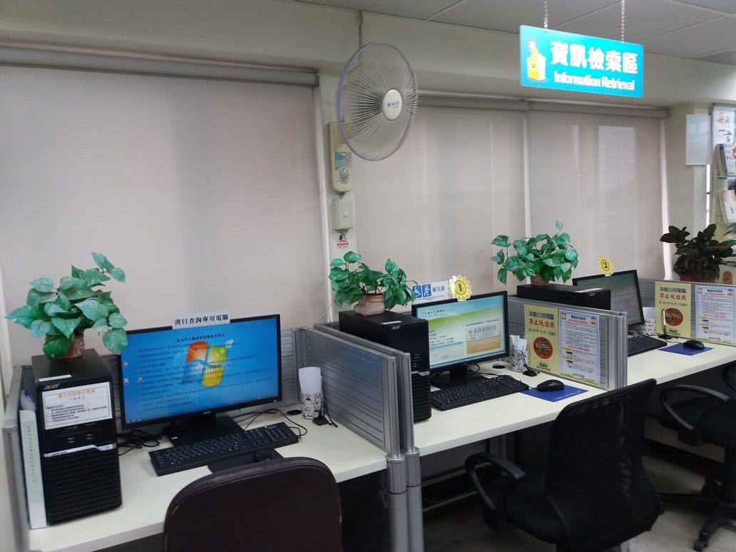 7樓資訊檢索區