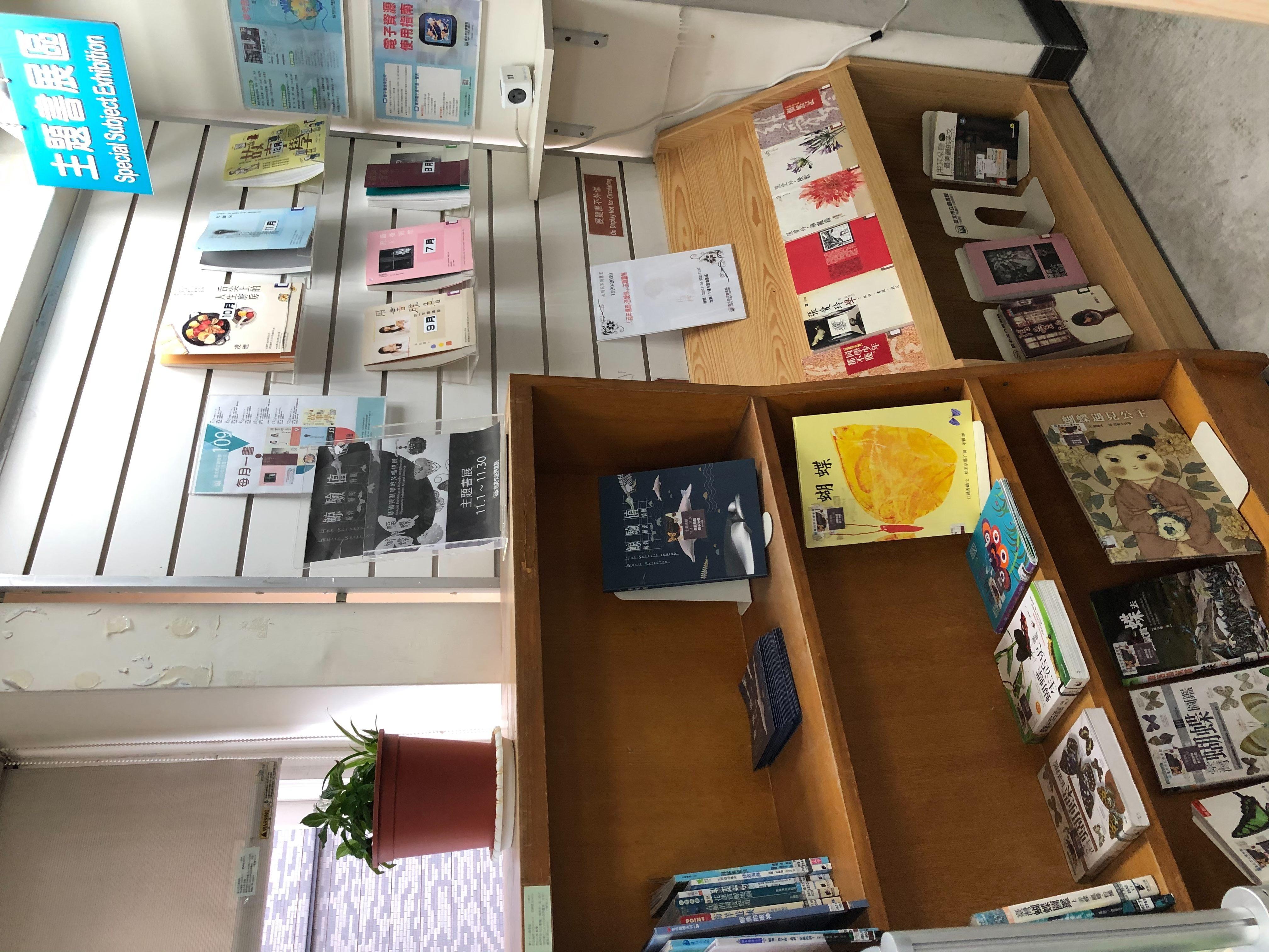 7樓新書展示及參考區