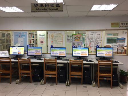 6樓資訊檢索區