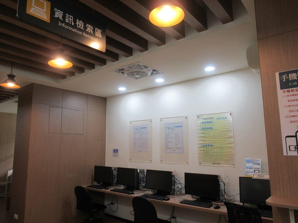 西中資訊檢索區照片