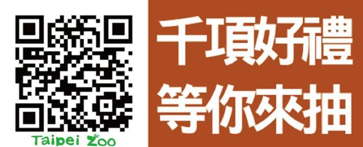 臺北市公民參與網i-Voting網站(網址:httpbit.ly2ErPkGy )[開啟新連結]