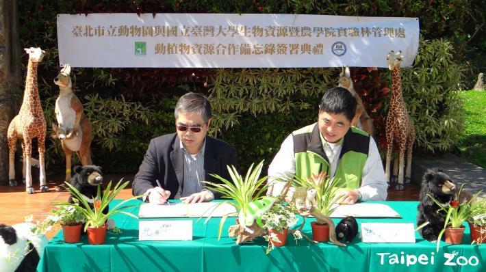 「植樹節」前夕,由金仕謙園長及蔡明哲處長代表簽署「動植物資源合作備忘錄」[開啟新連結]