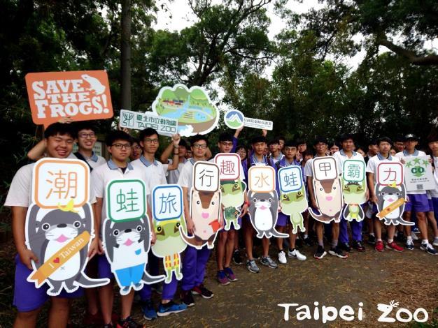 響應全球「拯救瀕危青蛙日」~臺灣跨域舉辦「潮蛙旅行趣」!