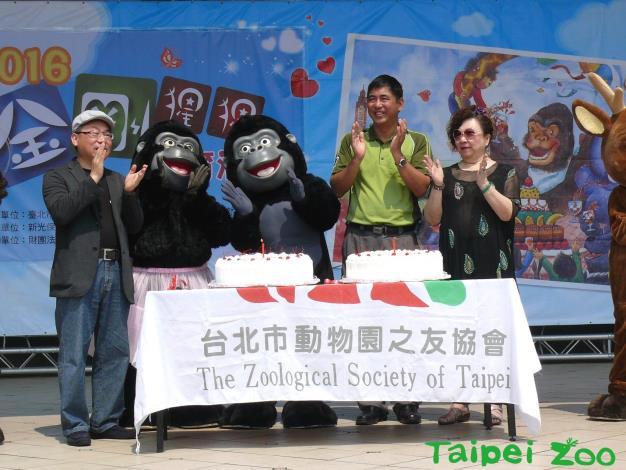 延續關懷金剛猩猩「寶寶」~動物園辦健走傳遞愛心!