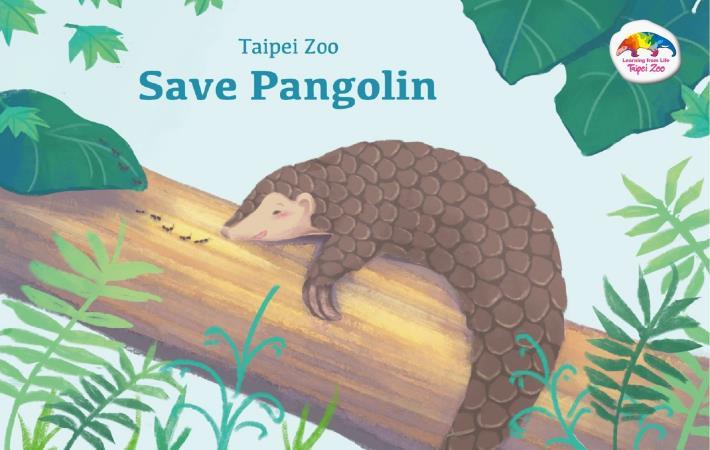 明天(2月15日)就是「世界穿山甲日World Pangolin Day」.pn