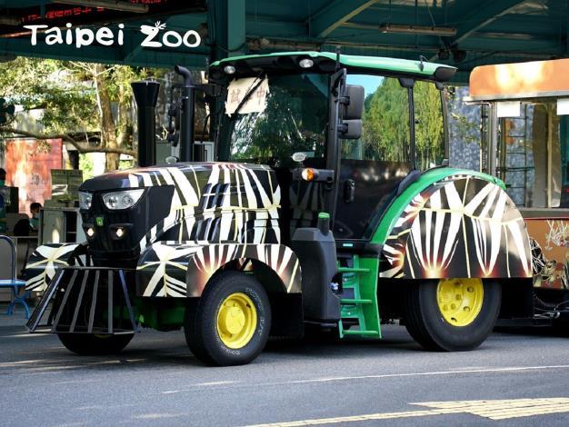 臺北市立動物園有巨型「射紋陸龜」跑出來逛大街?