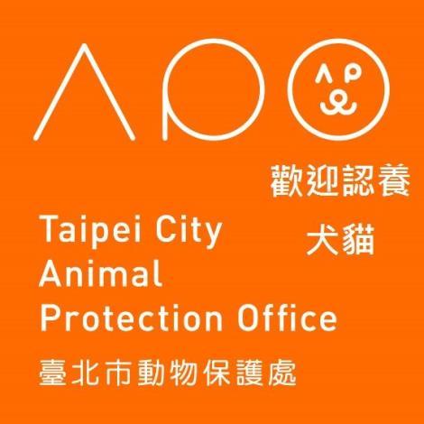 臺北市動物保護處[開啟新連結]