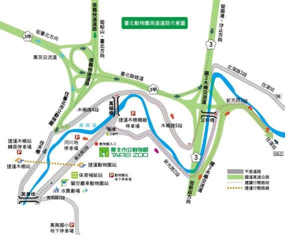 臺北動物園週邊道路交通圖