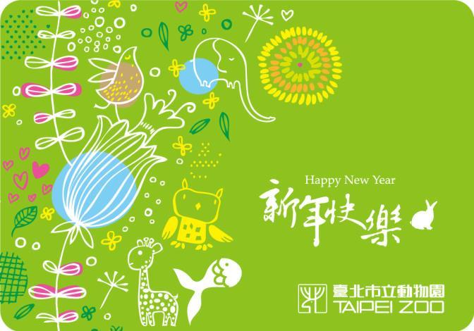 2011 Happy New Year (joy)