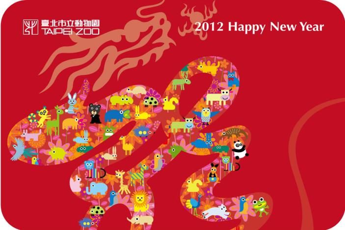 2012 Happy Dragon Year (Red)