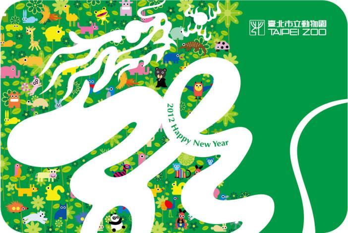 2012 Happy Dragon Year (Green)