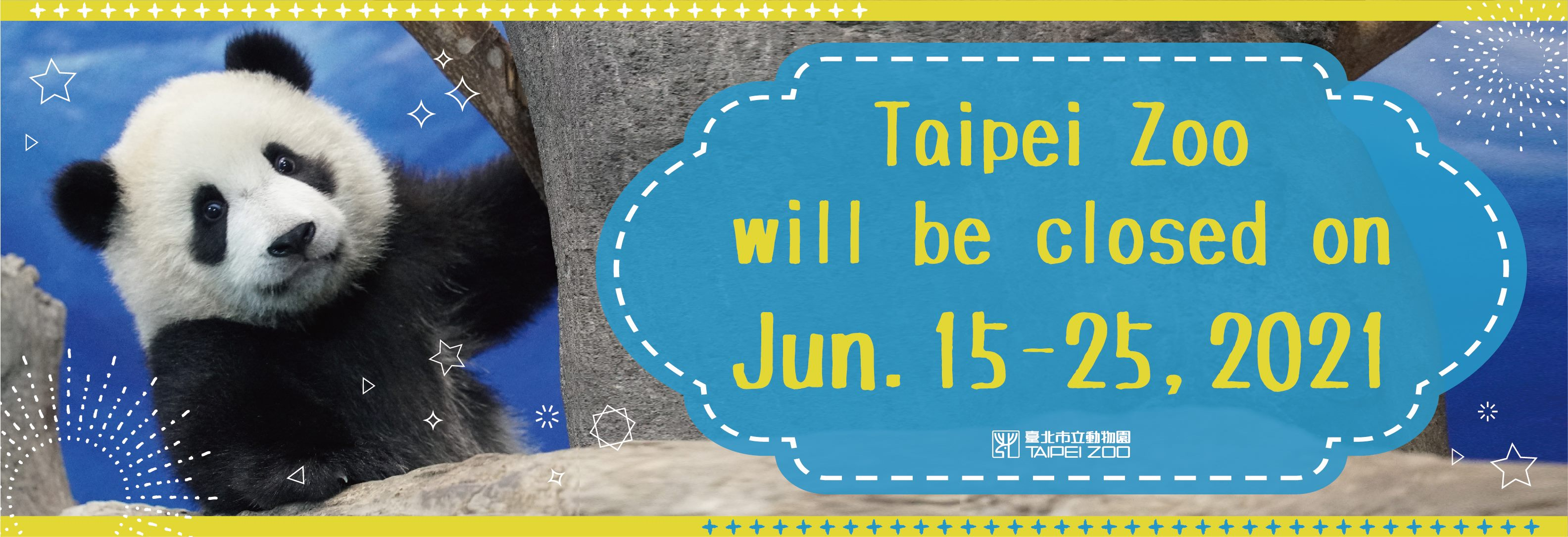 Taipei Zoo will be Closed from 15th to 25th June 2021