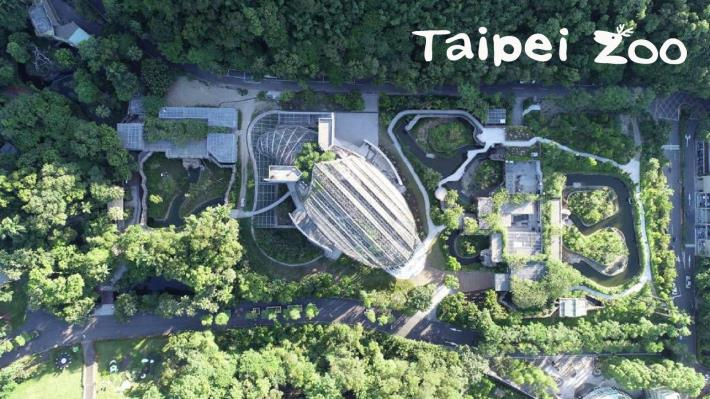 Aerial photograph of Tropical Rainforest Area at Taipei Zoo. Did you see the pangolin (photo by Eric Tsao)