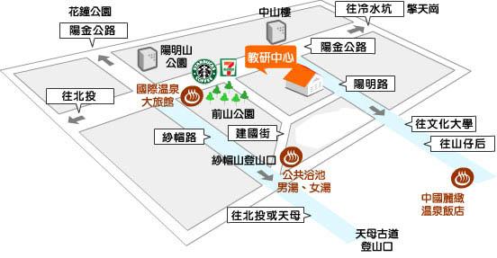 教師研習中心生活地圖