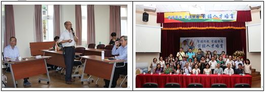 前瞻國教、前瞻課程、前瞻人才培育教育論壇