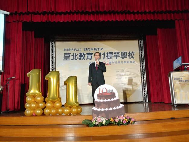 劉春榮教授進行「抓住一生一專長的關鍵」之專題演講[開啟新連結]