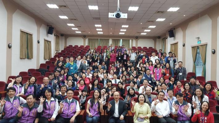106學年度臺北市國小學生家長會會務專修研習班