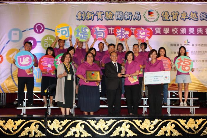 優質學校頒獎典禮