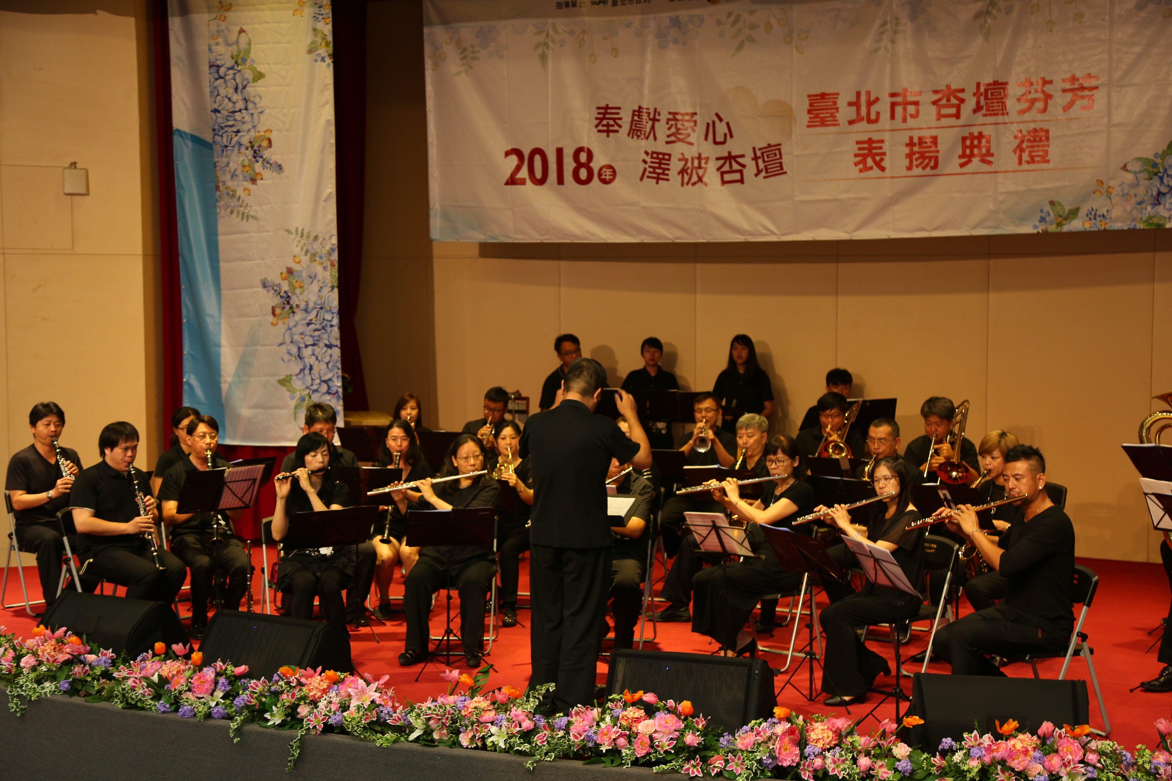 2018年臺北市杏壇芬芳表揚典禮