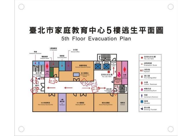 臺北市家庭教育中心5樓